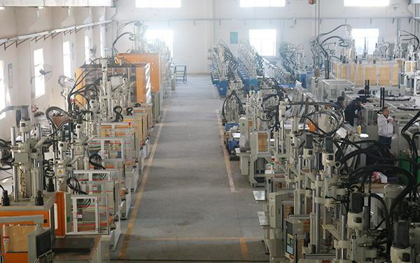 注塑机生产厂家